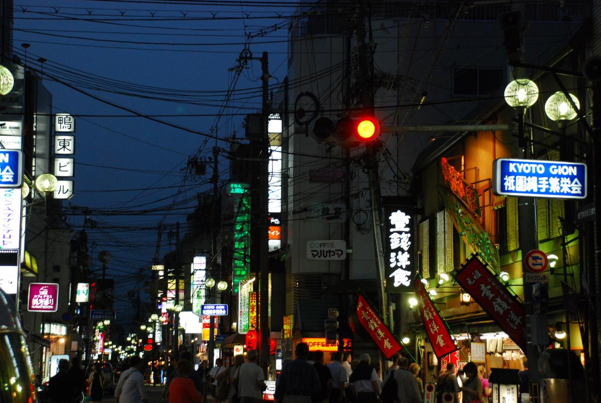 18-DSC_8352 - Japan Itinerary