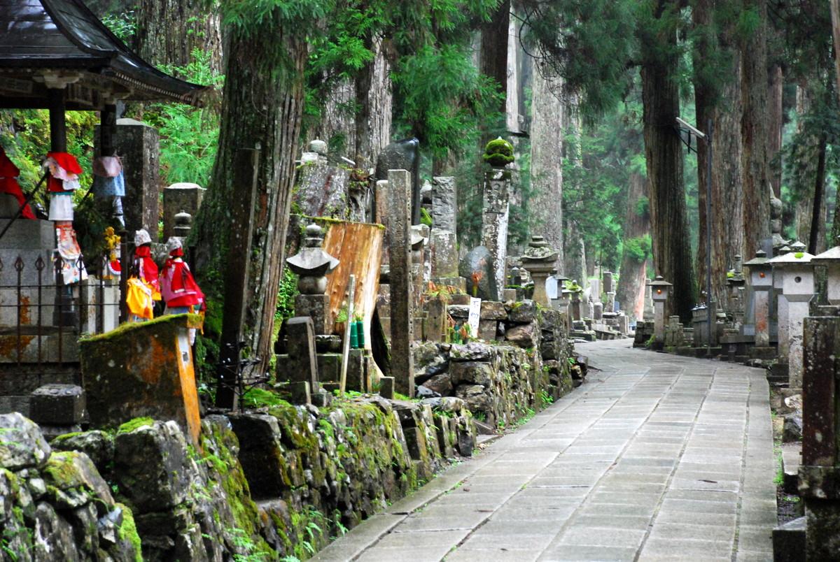 Koya San - Japan Itinerary