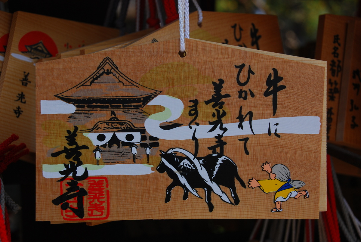 Details of Temple in Nagano - Japan Itinerary