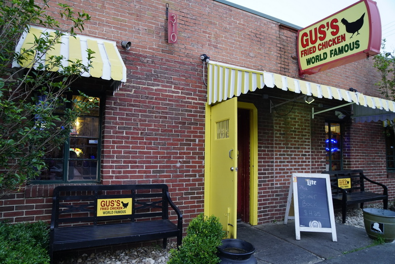Gus's Fried Chicken is the best southern comfort food for where to eat in memphis