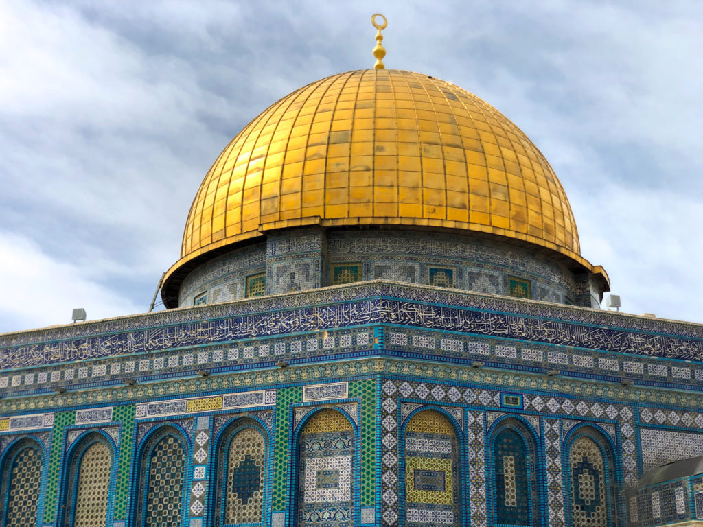 Dome of the Rock in Israel is a top thing to see